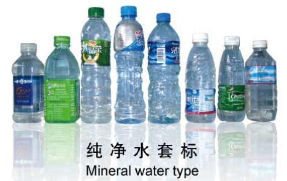 Máquina aplicadora de manga retráctil para botella de agua de regazo de 5 galones para botella grande redonda HTP-50P
