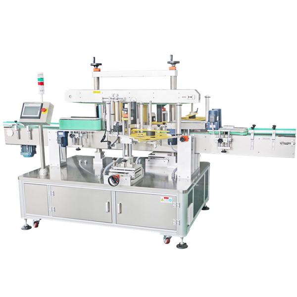 Máquina de etiquetado de alta velocidad 220V para Pharma