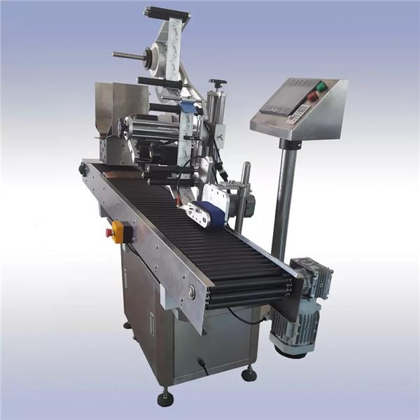 Control de motor importado de la máquina etiquetadora automática adhesiva de la etiqueta engomada