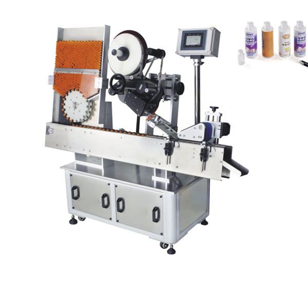 Máquina automática de etiquetado de etiquetas adhesivas de viales de bolsas de fertilizantes 220V 2kw