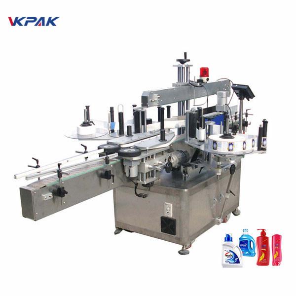 Máquina automática de etiquetado autoadhesivo de botellas redondas de alta velocidad