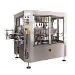 Velocidad del equipo de la máquina aplicadora de etiquetas automática