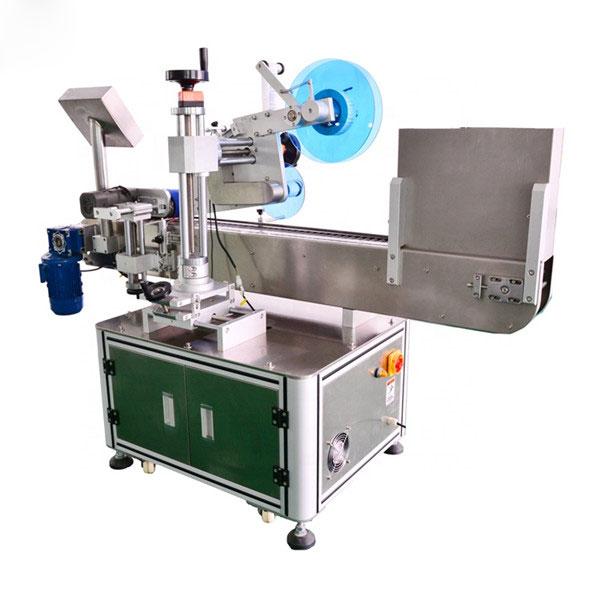 Aleación de aluminio horizontal automática de la etiquetadora de la etiquetadora del frasco