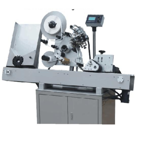 Se puede personalizar el controlador servo de la máquina de etiquetado de viales 60-300 piezas por minuto