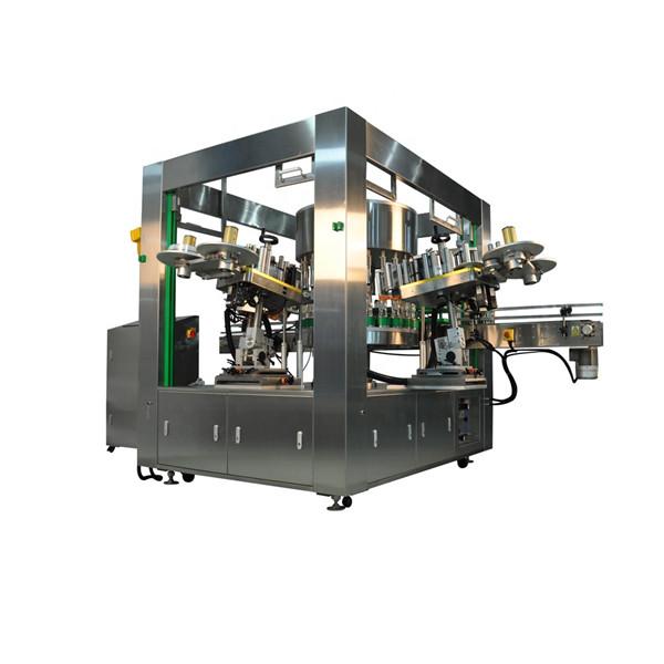 Equipo eficiente de la máquina de etiquetado rotatorio de la etiqueta engomada de la botella