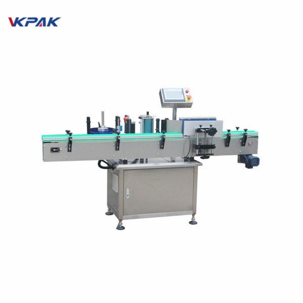 Precio de fábrica Máquina aplicadora de etiquetas de alta precisión totalmente automática