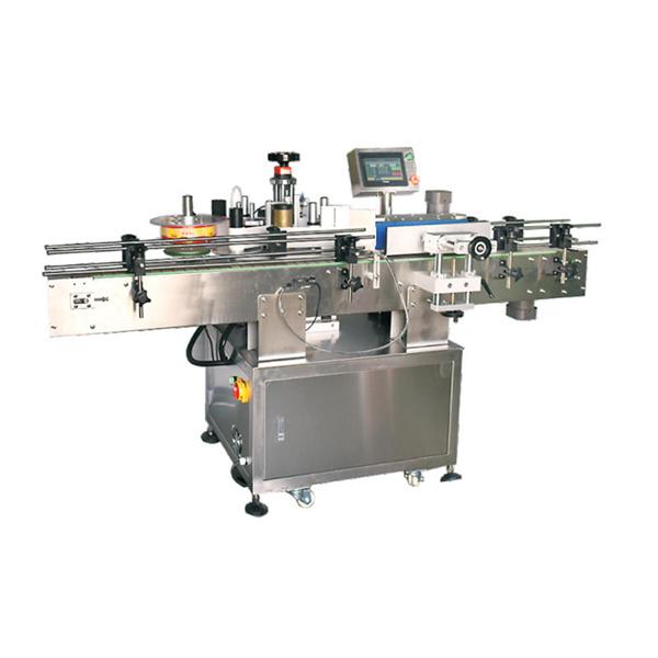 Máquina de etiquetado automático de etiquetas adhesivas de doble cara de alta precisión