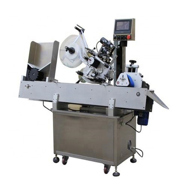 Máquina de etiquetado de viales de cosméticos de alta eficiencia