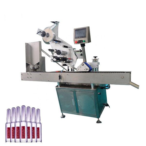 Máquina automática de etiquetado de viales de cosméticos de control inteligente Sus304 Economy