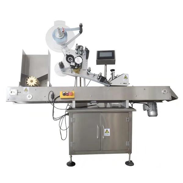 Máquina de etiquetado de viales autoadhesivos autoadhesivos Magic Eye