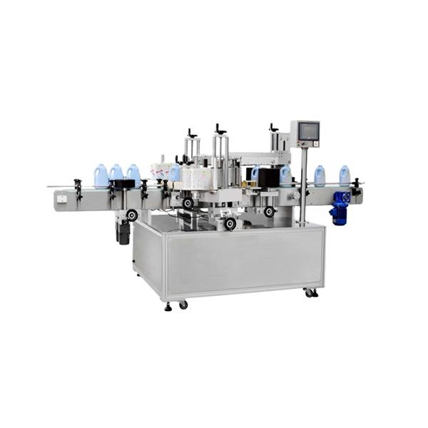 Máquina etiquetadora de botellas cuadradas multifunción