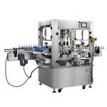 Espesor rotatorio del equipo de la máquina de etiquetado de la etiqueta engomada de la botella redonda