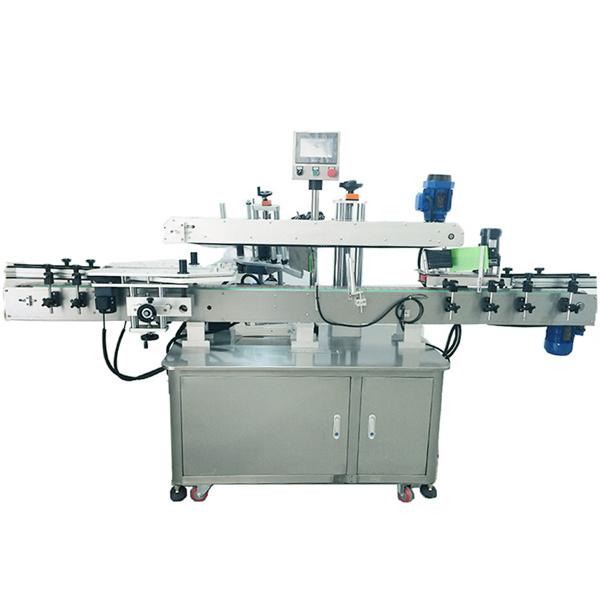 Máquina de etiquetado de etiquetas autoadhesivas Máquina de etiquetado de vasos