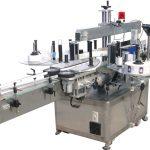 Certificación automática de alta velocidad del CE de la máquina de etiquetado de la etiqueta engomada del lado doble