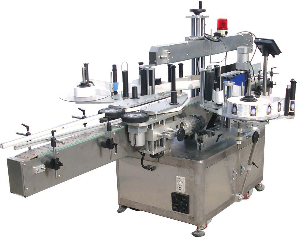 Máquina de etiquetado de etiquetas adhesivas de aceite hidráulico de doble cara de alta velocidad