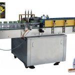 Máquina automática del aplicador de etiquetas de pegamento frío para la botella redonda modificada para requisitos particulares