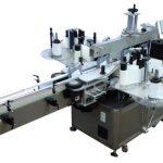 Máquina etiquetadora de etiquetas adhesivas de doble cara económica de acero inoxidable SUS304