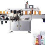Máquina de etiquetado de etiquetas adhesivas de acero inoxidable Sus304 de doble cara