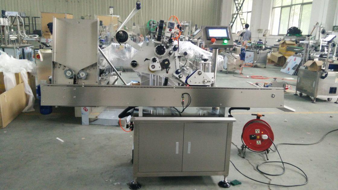 Máquina autoadhesiva de alta velocidad para botellas negras de ojo redondo pequeño