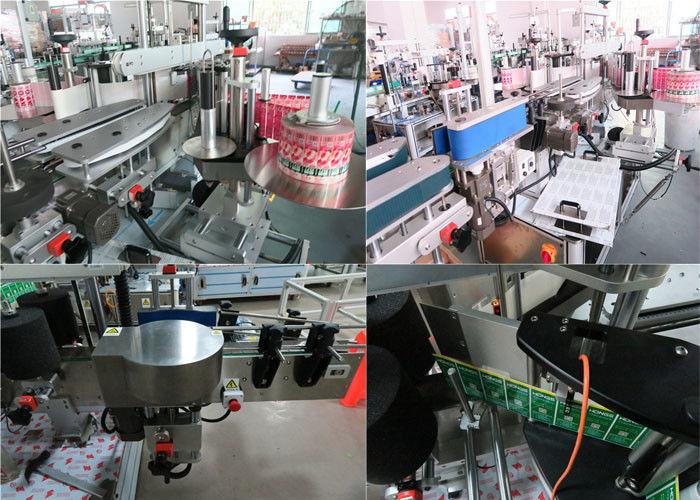 Máquina de etiquetado frontal y posterior de botellas diarias de China, proveedor de máquina etiquetadora de tarros