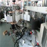 Máquina de etiquetado de alta velocidad automática de plástico plano Buke de un solo lado / un lado