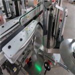 Máquina etiquetadora automática de etiquetas adhesivas CE, máquina etiquetadora de botellas delantera y trasera
