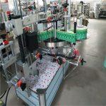 Máquina aplicadora de etiquetas de alta velocidad para productos farmacéuticos / cosméticos