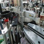 Aplicador de etiquetas automatizado para botellas redondas / cuadradas / subuliformes