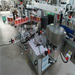 Máquina etiquetadora automática adhesiva adhesiva, máquina etiquetadora automática