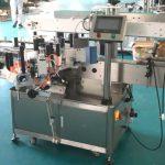 Máquina aplicadora de etiquetas de lados delanteros y traseros con mecanismo de corrección