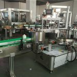 Máquina etiquetadora de botellas ovaladas anverso y reverso Máquina etiquetadora aplicadora de dos etiquetas