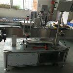 Condición modificada para requisitos particulares máquina ovalada del etiquetado de la botella de la etiqueta engomada autoadhesiva