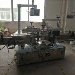 Máquina de etiquetado de botellas de plástico para productos químicos