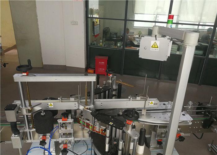Etiquetadora de botellas de plástico para la industria cosmética