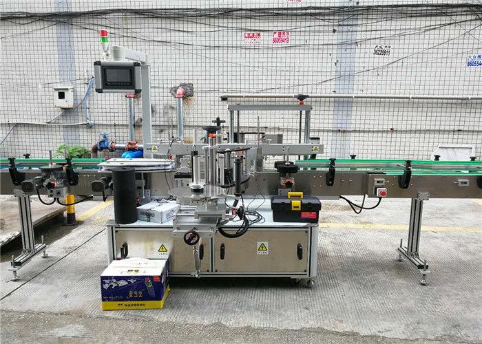 Aplicador de etiquetas envolvente y frontal / posterior de China, proveedor de máquina aplicadora de etiquetas para botellas