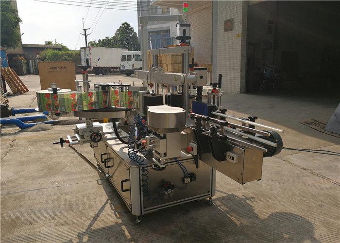 Proveedor de equipos de etiquetado frontal y posterior de la máquina etiquetadora de botellas planas CE de China