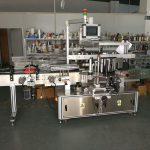 Máquina de etiquetado de botellas planas autoadhesivas de alta velocidad 5000-1000B / H