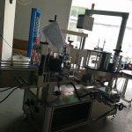 Máquina de etiquetado automática de doble cara de alta precisión