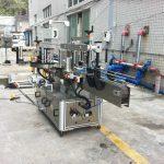 Máquina aplicadora de adhesivo adhesivo para cono cuadrado redondo de agua mineral
