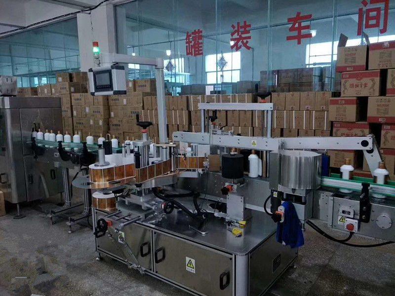 China Máquina automática de etiquetado de botellas de vidrio frontal / posterior adhesivo de alta velocidad 5000 - proveedor 8000B / H