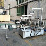 Máquina de etiquetas autoadhesivas delanteras y traseras para botellas ovaladas y rectangulares