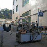 Máquina de etiquetado de botellas planas adhesivas de un lado de alta precisión